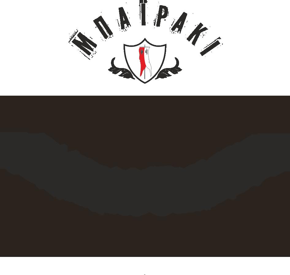 ByRaki flavor